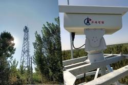 齐河县国有齐河林场防火监控预警及防火隔离带工程