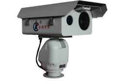 2000米标清激光夜视仪