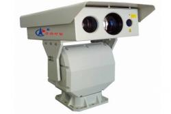 三光谱夜视仪