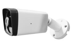 华网智能HW-CW-2020T3人体测温摄像机